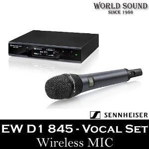 SENNHEISER - EW   D1  845 - Vocal Set 무선보컬마이크