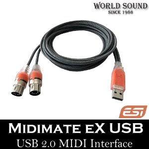 ESI - Midimate eX USB (MIDI TO USB CABLE)